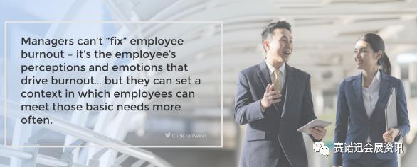 疫情中的心理重建 管理者如何帮员工应对身心疲惫?