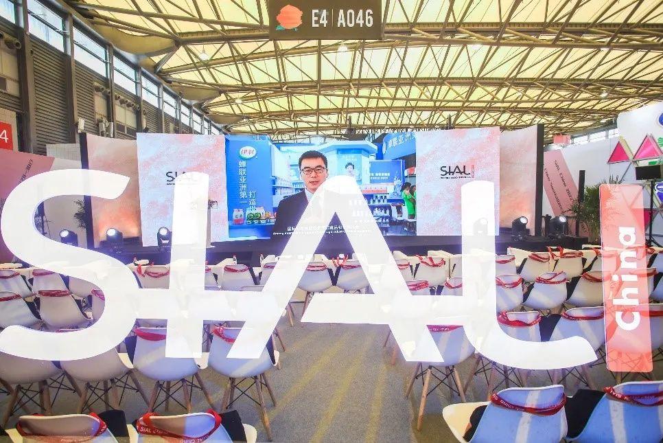 10大论坛整合全球智慧|SIAL国际食品展以切实举措支持产业发展