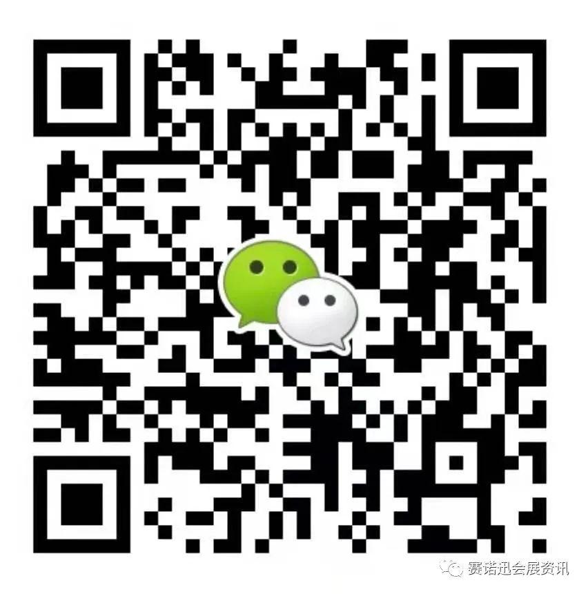 运营5年成为网红品牌|解读杭州国博管理思路(下篇)