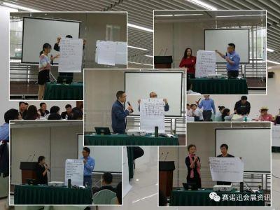 作為會展業的管理者,您想提升團隊(dui)執行(xing)力(li)麼?∣方(fang)法在這(zhe)兒(er)!