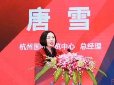 訪談唐雪(xue)∣會展企(qi)業如何培養積極擔責的團隊(dui)?